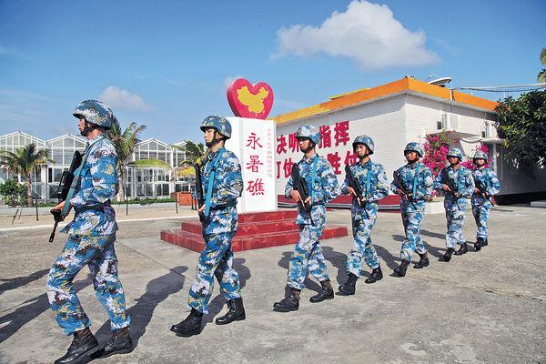 南海仲裁否定主權 中國不接受