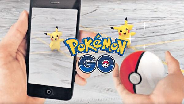 Pokémon GO傳月底襲港