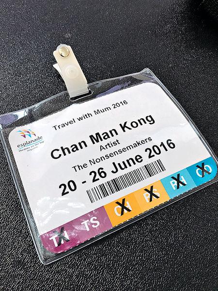 《和媽媽中國漫遊》衝出香港