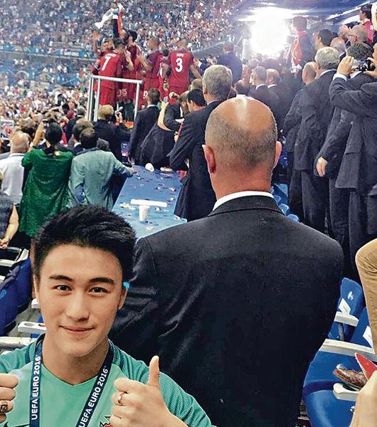 何猷君為葡萄牙奪冠興奮