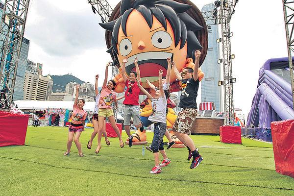 「海賊王」嘉年華 13米高滑梯吸fans