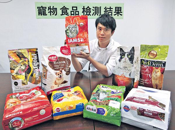 貓糧含三聚氰胺 政黨促立法監管