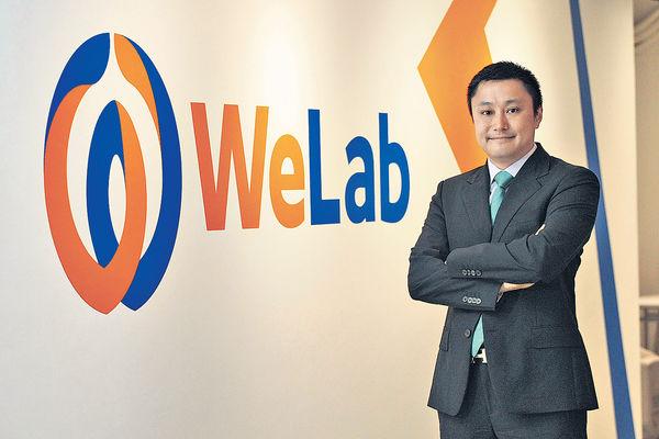 WeLend開創網上借錢 申請「貸」方便