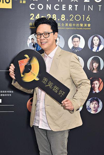 陳志雲無條件支持王喜