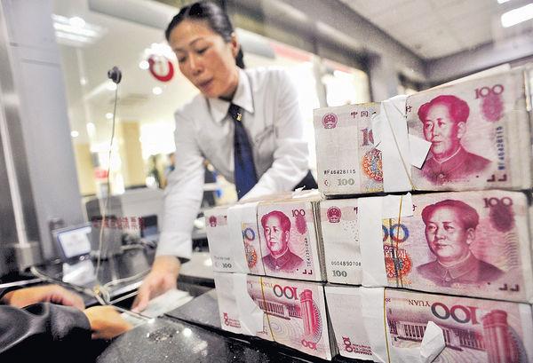 人幣續創逾5年低位 日圓兌港元升穿7.7