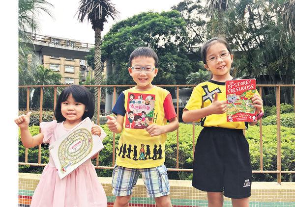 小學生自創故事 全靠多閱讀