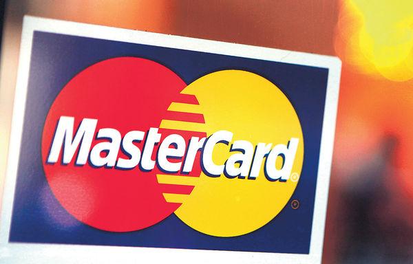 英MasterCard手續費過高 被索償$1900億