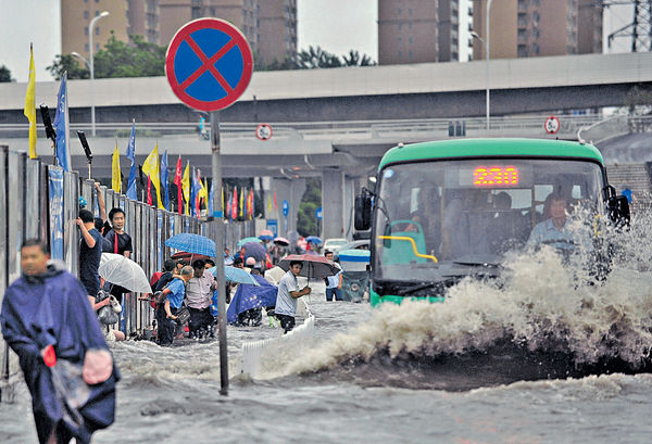 武漢洪水圍城 安徽鱷魚出逃