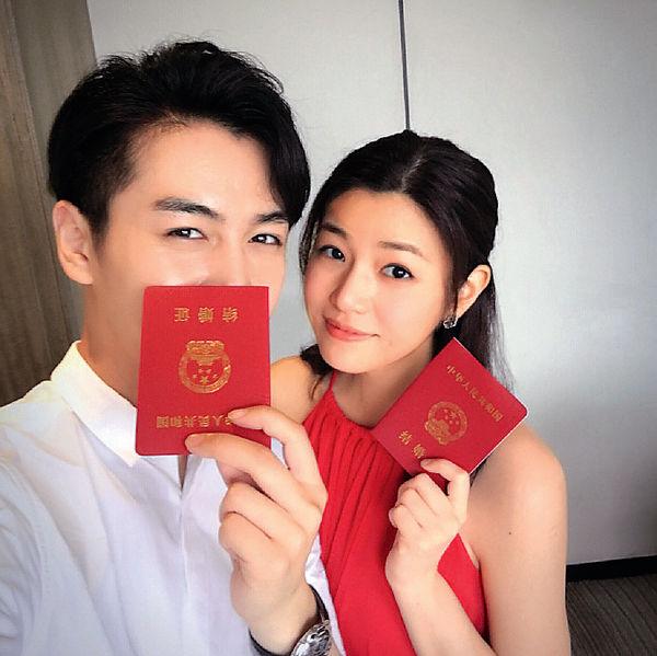 陳妍希奉子成婚嫁陳曉