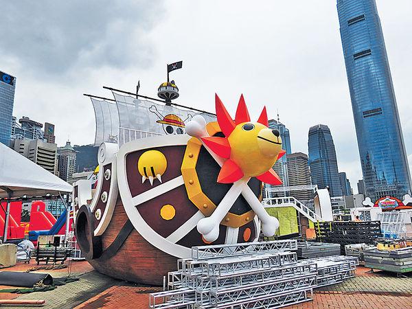 《海賊王》周五攻入中環 玩盡7大遊戲