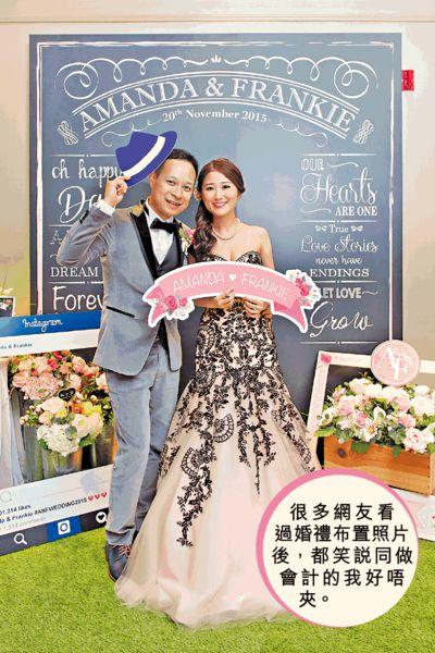 DIY婚禮布置 新娘慳過萬元