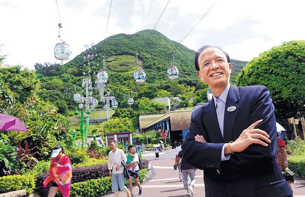 海洋公園CEO李繩宗:管好盤數 與同事共度時艱