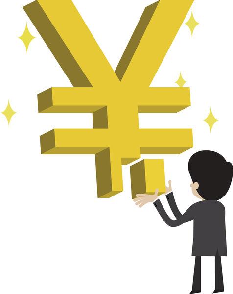 資金買日圓 避險得啖笑?