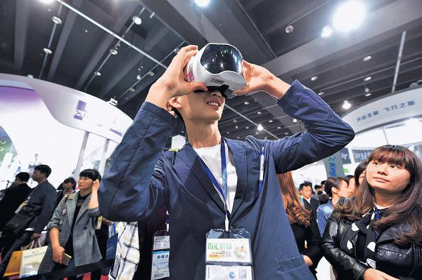 VR熱潮帶動 OLED產品潛力龐大