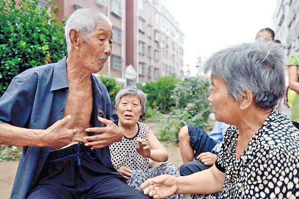 維護中國人尊嚴