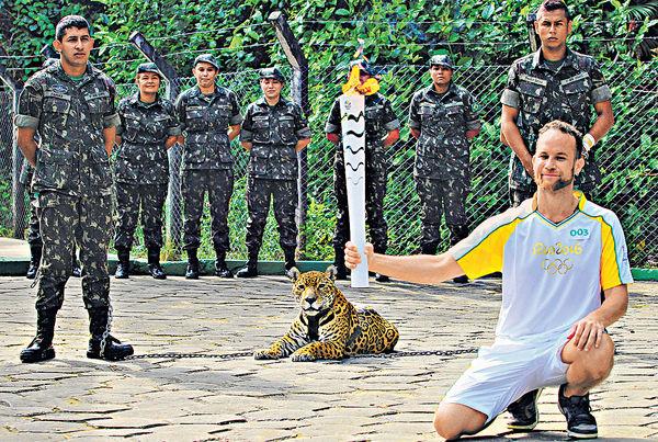 參與奧運聖火傳遞 美洲豹逃走被斃