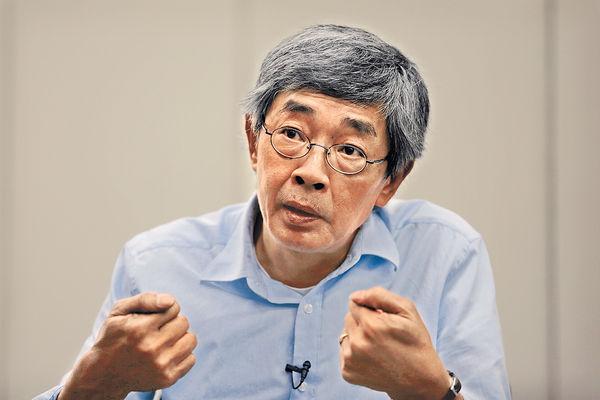 林榮基認曾網上賣書 或違內地法