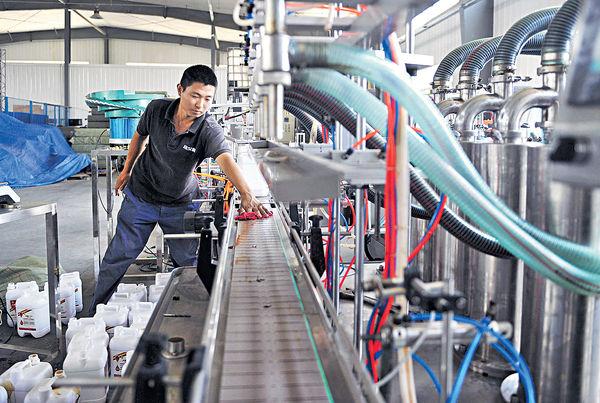中滔開拓新業務 覆蓋全產業鏈