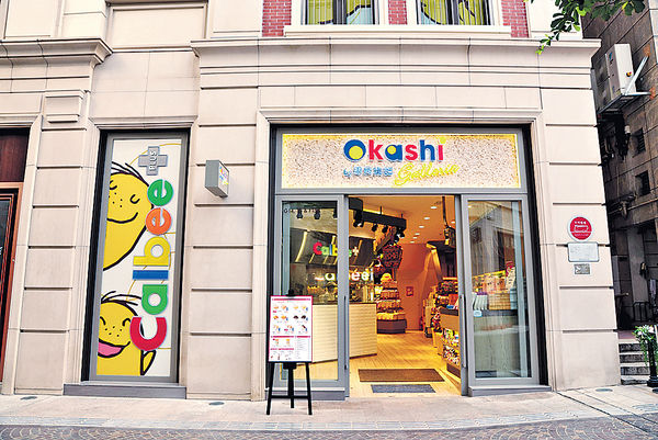 樂天熊仔登陸 利東街Okashi Galleria