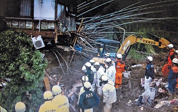 熊本縣「近年最強」暴雨 4死2失蹤