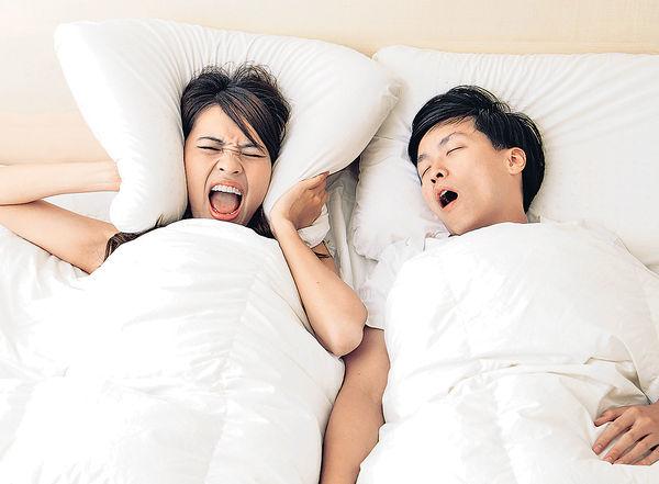 鼻鼾損伴侶關係 近半分房瞓