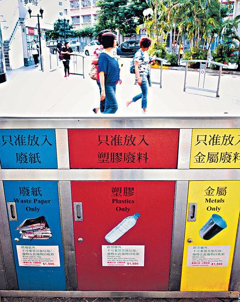 開徵收費 取締飲品盒