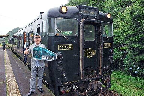 持九州火車證 特色列車深度遊