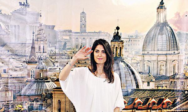 疑歐派政黨崛起 羅馬首誕女市長