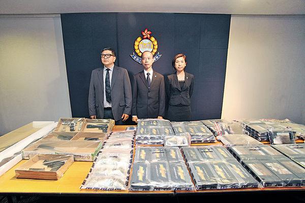 警檢億元可卡因 4男女涉販毒