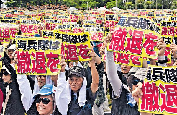 沖繩6.5萬人示威 要求美軍撤走