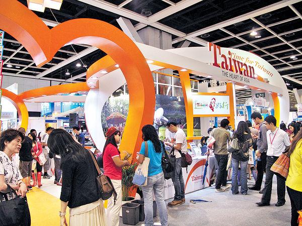 香港國際旅遊展