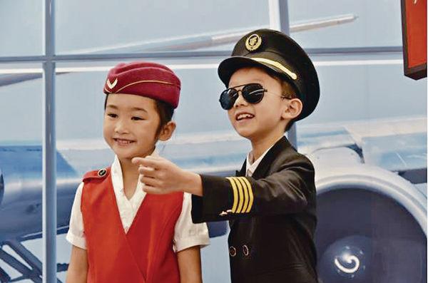 Citi旅遊嘉年華 派棉花糖送親子旅遊書
