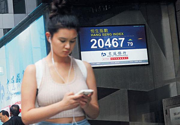 A股三度入摩受阻 市場衝擊微 中港股倒升