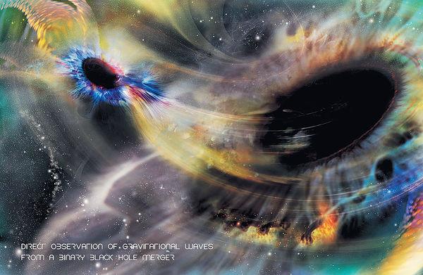 港重力波科學家:未來有更多突破