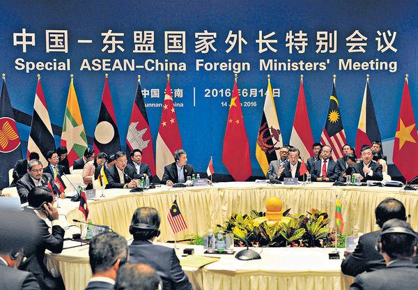東盟被指「孤立」中國