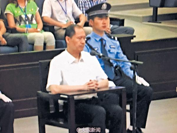 周永康子受賄逾2億囚18年 妻判囚9年
