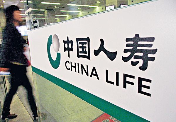 國壽首5個月保費增26%
