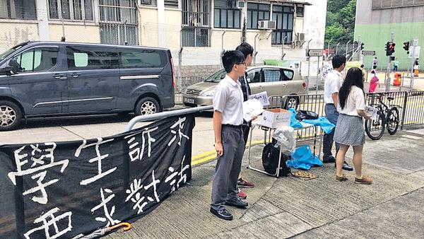 提早15分鐘返學增補課 銘賢學生抗議