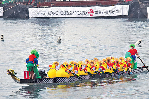 黃鴨扒龍舟