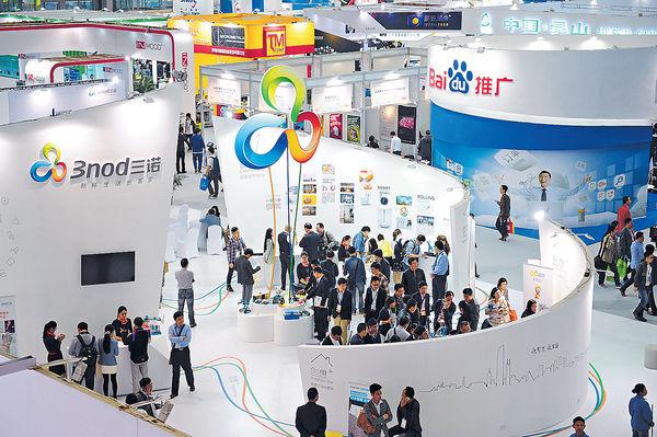 三大領域推動中國經濟增長