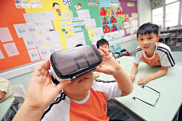 教學用VR 飛上太空漫遊