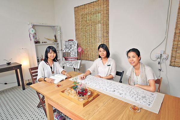 3女子主理工作坊 屋禪下學靜修