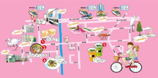 元朗日全食 $88意菜+甜品開心Share
