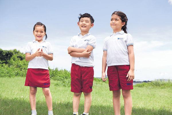 英國文化協會開辦首間國際幼稚園