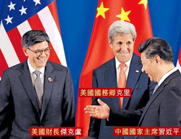 中美年度對話 習近平籲避免戰略誤判