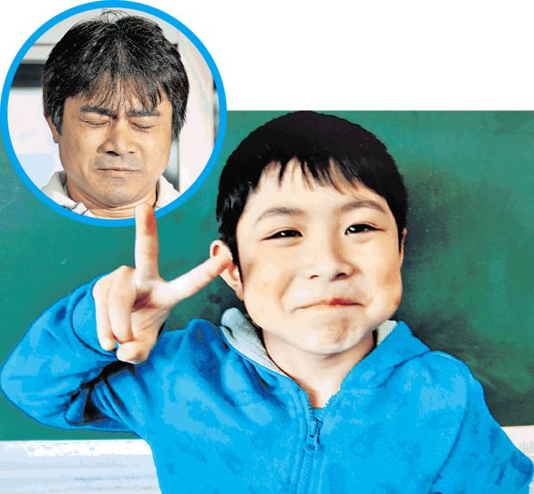 北海道失蹤男孩:已原諒父親
