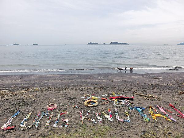 三地義工清海洋垃圾 個半鐘撿1.8噸