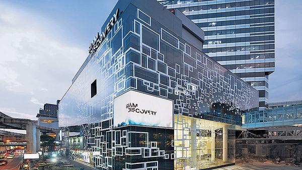 抵玩 $1,599曼谷 5天新商場購物