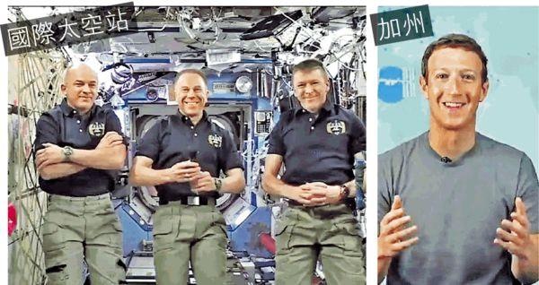 教主世紀直播 facebook玩上太空