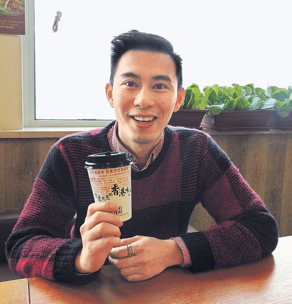 首個香港仔 北京開設港式互聯網餐飲